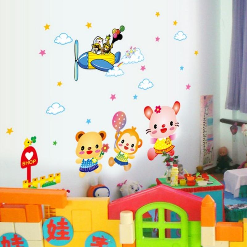 可爱卡通小动物可移除墙贴客厅卧室儿童房贴画家居饰品背景墙贴纸