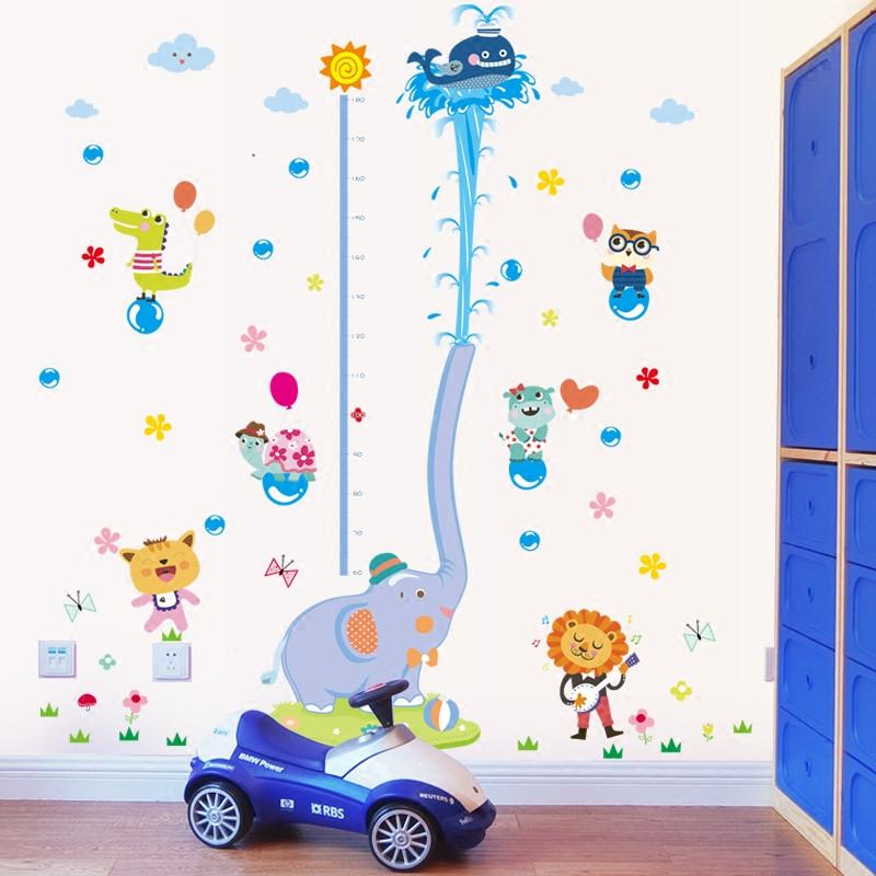 卡通动物大象身高贴墙贴儿童房测量身高贴纸幼儿园装饰贴画可移除