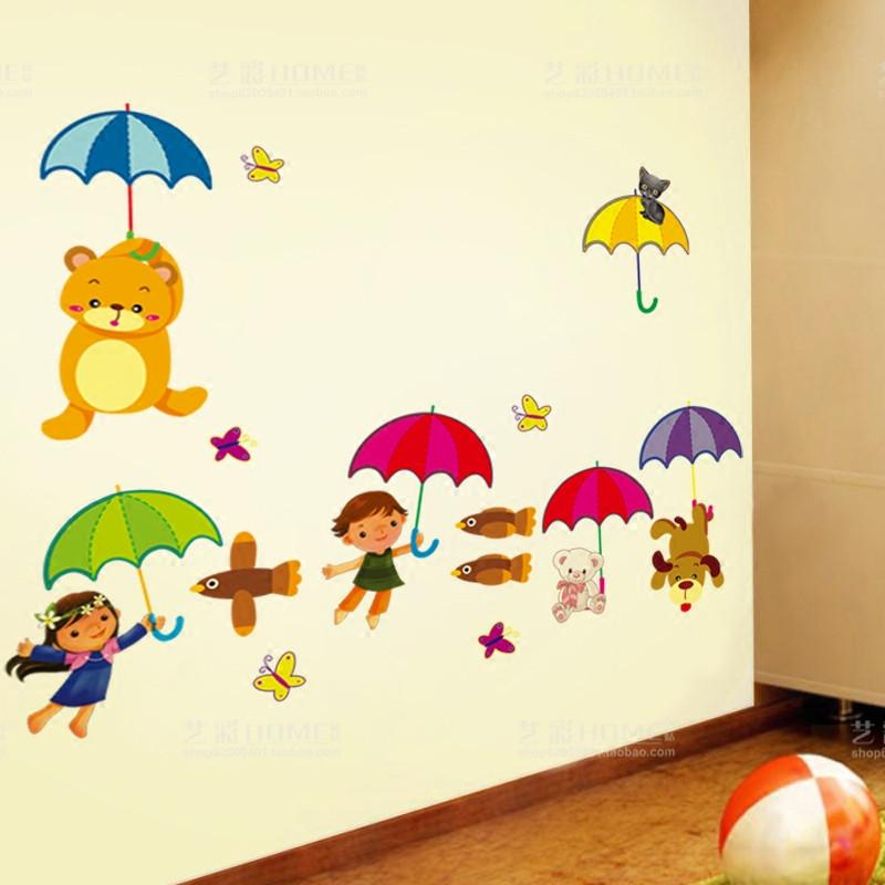卡通动漫可爱可移除墙面装饰卫生间儿童房卧室背景墙打伞墙纸贴画