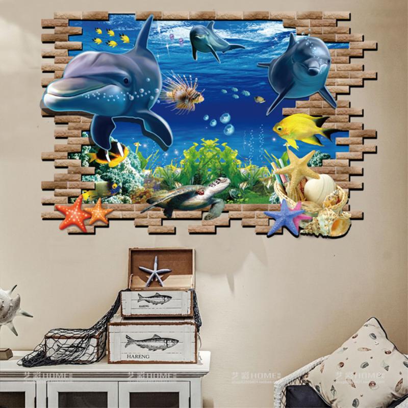 3d立体墙贴海底世界现代温馨壁纸自粘儿童房个性仿真卧室贴纸贴画