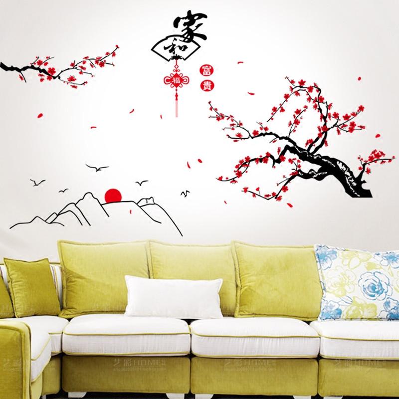 中国风字画风景壁画墙贴可移除自粘墙面装饰客厅沙发电视背景贴画
