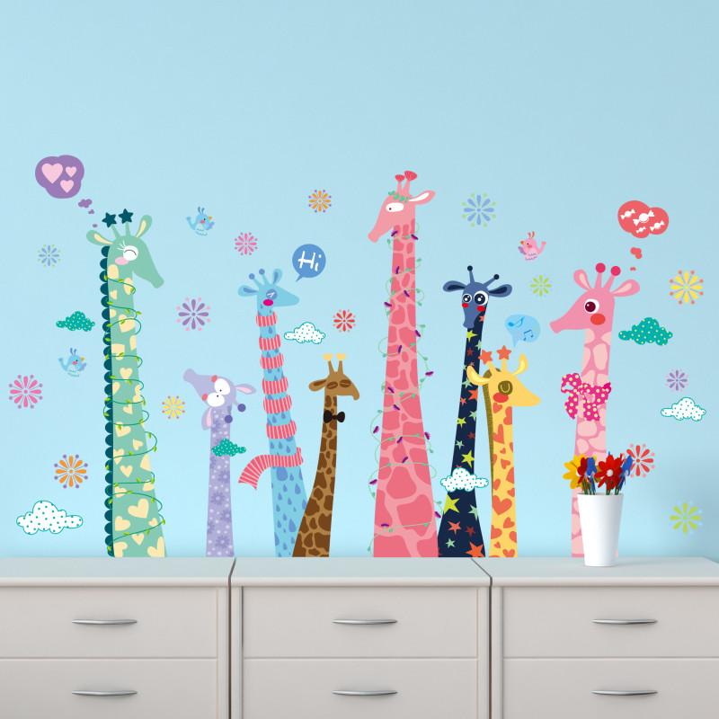 卡通彩色长颈鹿墙贴纸 可爱儿童房幼儿园客厅卧室可移除装饰贴画