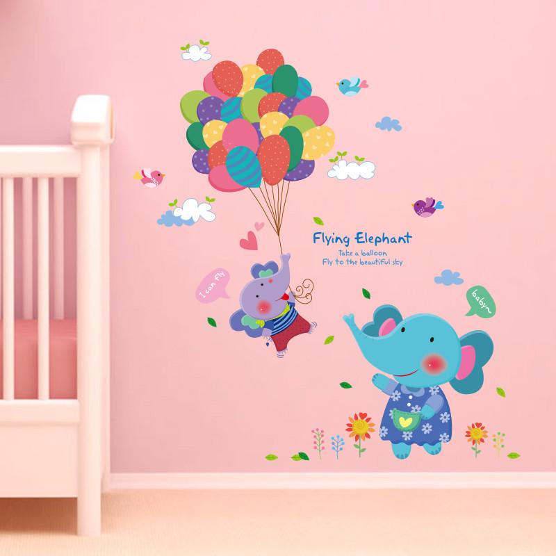 卡通气球小象墙贴纸可爱幼儿园儿童房客厅沙发背景可移除装饰贴画