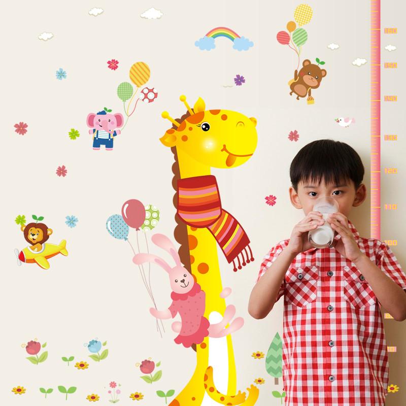 卡通儿童宝宝墙贴长颈鹿身高贴幼儿园教室布置量身高贴纸可移除