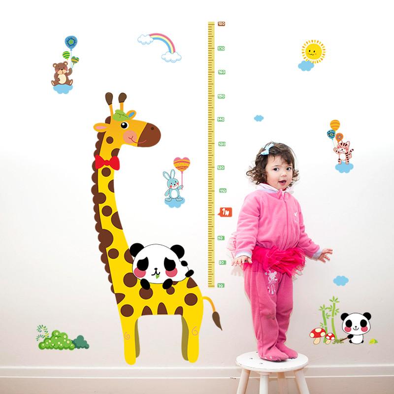 卡通儿童宝宝墙贴长颈鹿量身高贴画幼儿园卧室布置可移除装饰贴纸