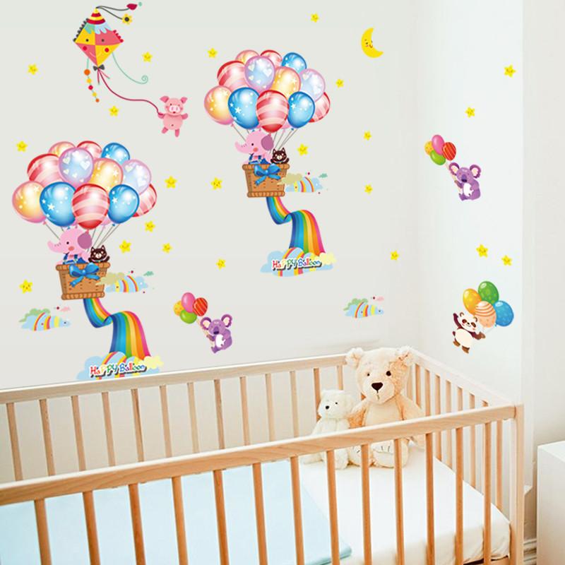 彩色气球彩虹大象卡通动物儿童房间幼儿园教室墙壁装饰贴画墙贴纸