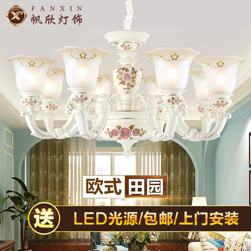 欧式树脂吊灯 复古大气客厅餐厅卧室灯 田园简约温馨吸顶灯具