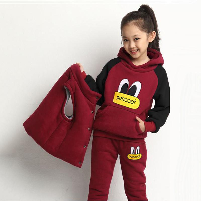 2017童装秋冬套装男童卫衣加厚加绒三件套运动服儿童衣服3-13岁