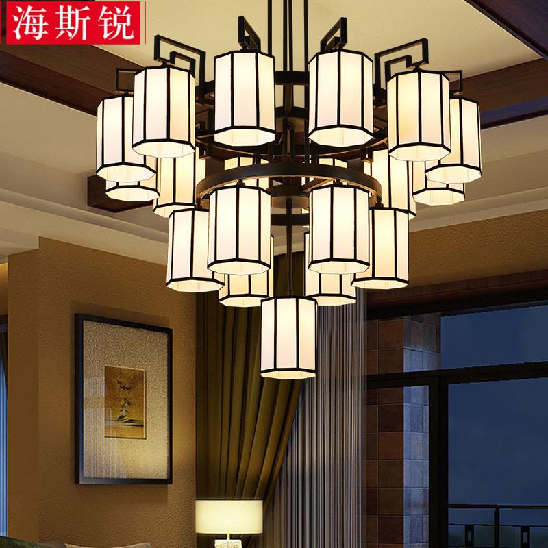 海斯锐 新中式仿古吊灯现代简约酒店大堂工程灯具别墅图片