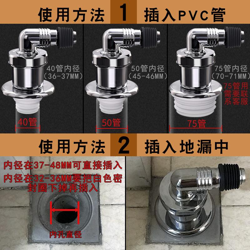 潜水艇浴缸洗衣机地漏 卫生间排水管防臭塞厨房下水道