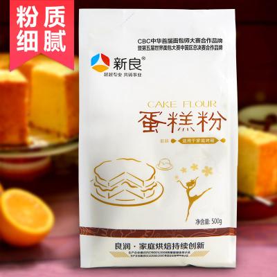 新良蛋糕粉500g低筋面粉餅干粉 優質小麥粉低筋粉 烘焙原料