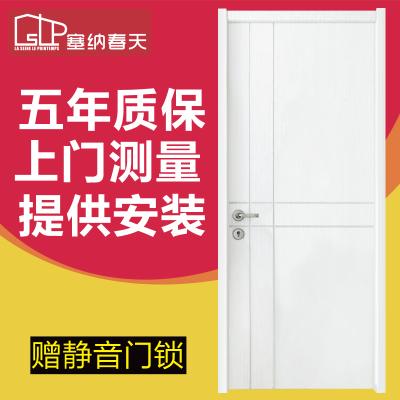 塞纳春天木门室内套装门实木复合烤漆房门卧室门型号098