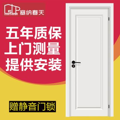 塞纳春天木门室内套装门实木复合烤漆房门卧室门型号156 实木门