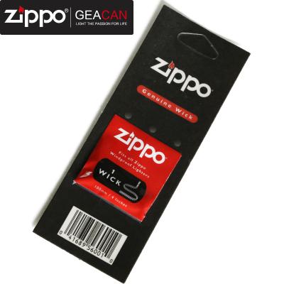 原裝正品ZIPPO打火機專用配件打火機棉芯 芝寶zipoo耗材