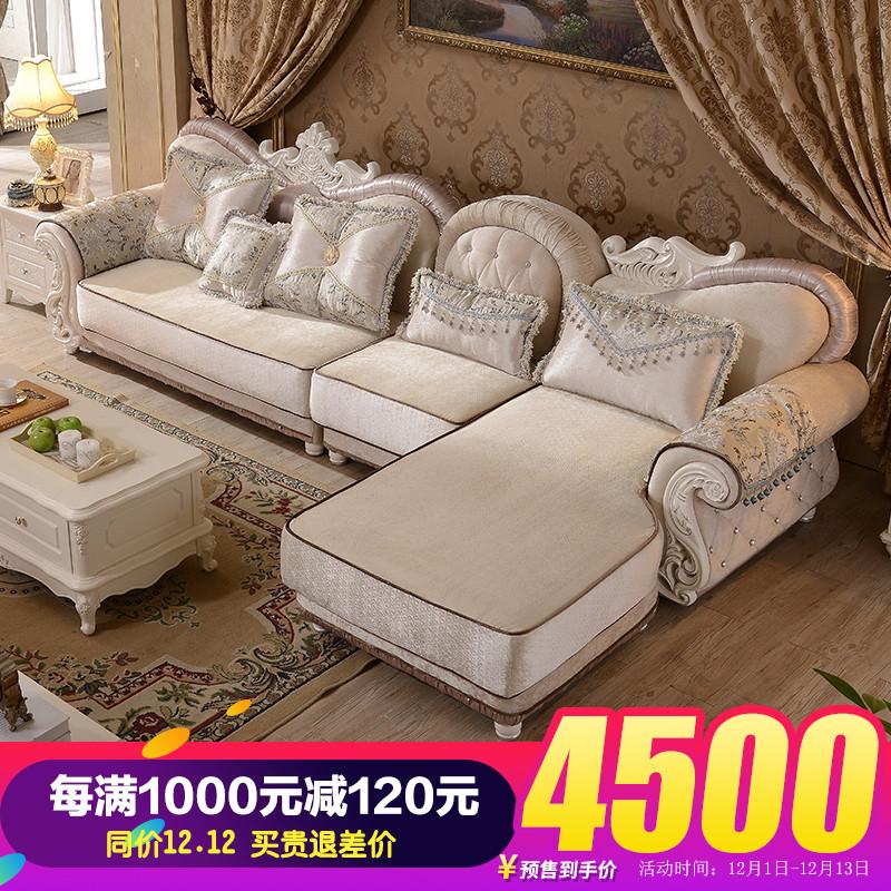 卡梵纳 欧式沙发 布艺沙发组合贵妃客厅转角小户型可拆洗布沙发简欧