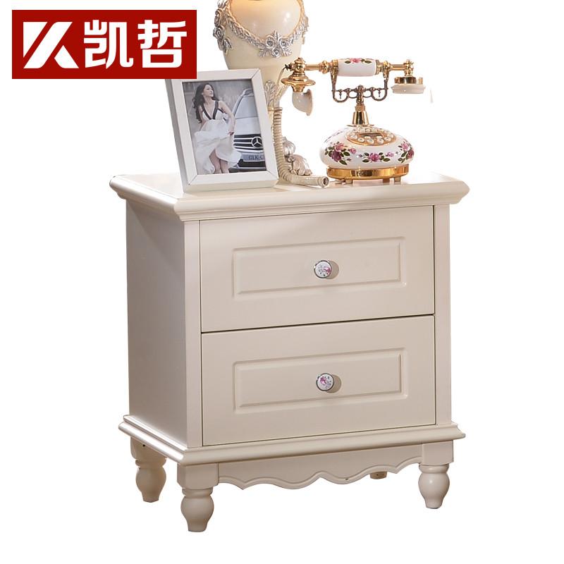 凯哲欧式床头柜实木简约象牙白韩式卧室简欧迷你小床边柜子储物柜
