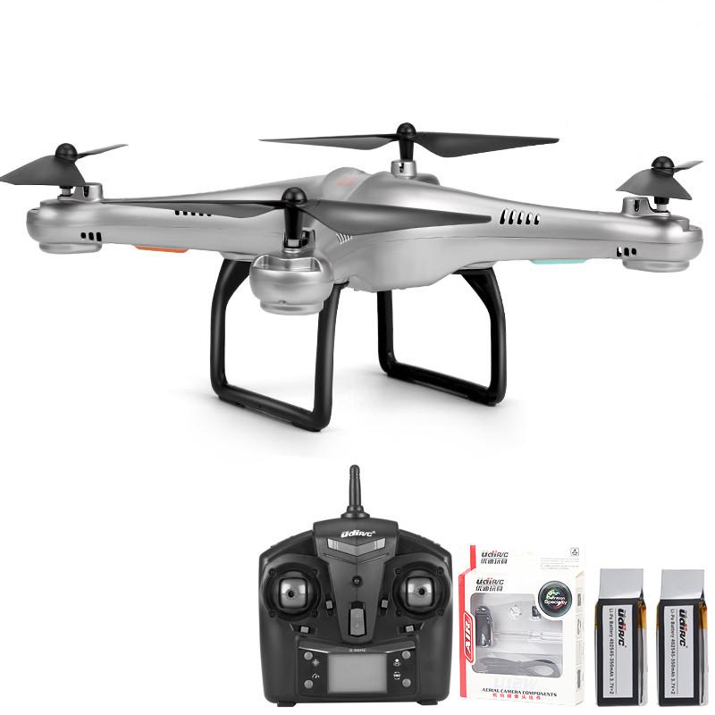 优迪 遥控飞机 无人机四轴飞行器高清航拍耐摔男孩玩具模型