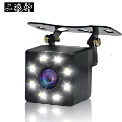 高清车载摄像头车载显示器倒车影像雷达一体机可视雷达影像监控机