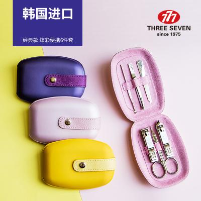 韩国777指甲刀套装 指甲剪钳修容组合6件套TS-60紫色