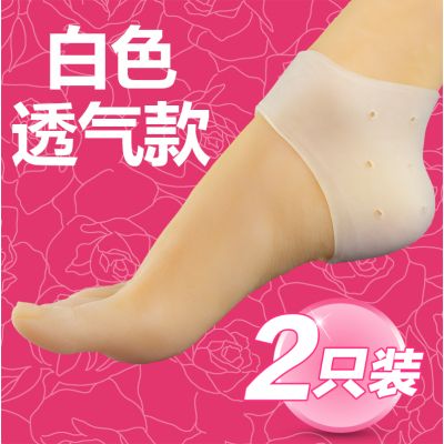 狄夫人【4雙裝】足跟套腳后跟干裂開裂防裂套保濕襪子硅膠 護足保濕舒適硅膠短襪 后跟保護套運動足球籃球老人男女足跟保健美足
