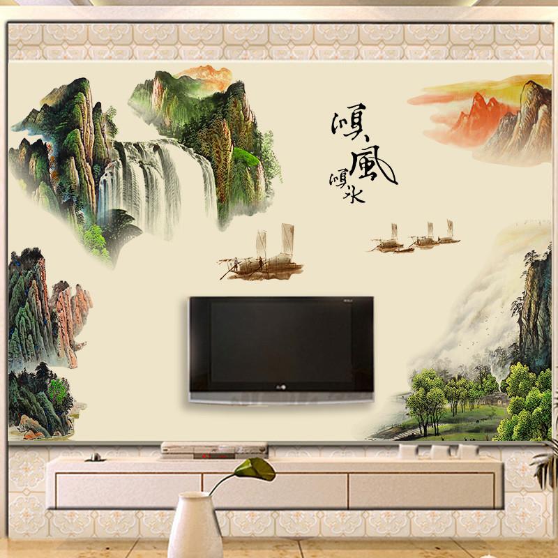 顺风顺水墙贴纸 大型中国风式办公室公司油墨山水画自粘墙壁贴画防水