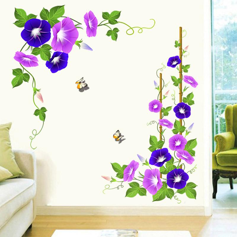 紫色牵牛花浪漫简约墙贴画床头沙发电视背景墙装饰墙纸自粘可移除