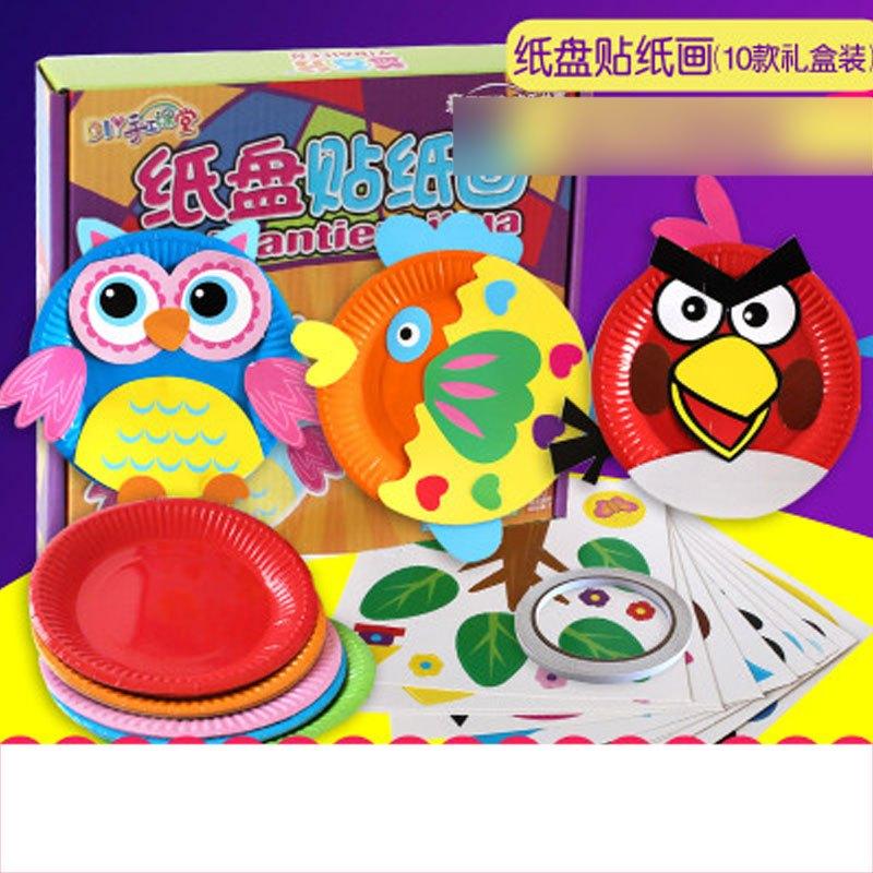 盘子贴纸画 宝宝幼儿园儿童手工diy制作益智材料包当季新品可爱卡通小