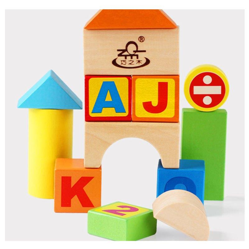 儿童积木玩具1-2周岁益智拼装早教木制婴儿宝宝3-6岁女孩木头积木当季