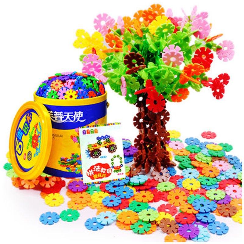 雪花片积木儿童幼儿园大号男孩女孩塑料益智拼插拼装玩具3-6周岁当季
