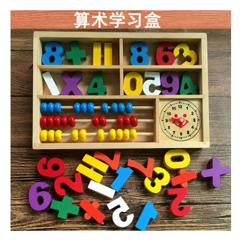 儿童数字卡片 幼儿园宝宝早教认识字启蒙学习卡撕不烂