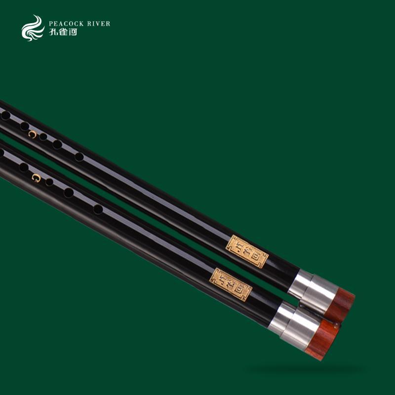 黑檀木双管横吹巴乌降b/f调 c/g调专业演奏乐器孔雀河云南专卖