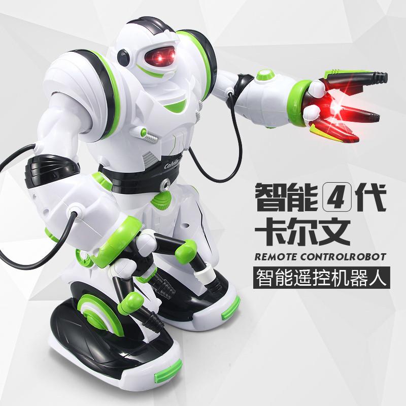 锋源对话智机器人卡尔文充电动红色遥控触控机器人积木益智玩具语音儿童清洁工图片
