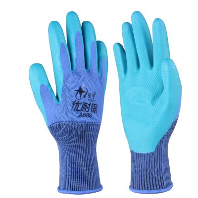 星宇勞保手套 攀巖手套 防滑耐磨 舒適透氣 勞保工作手套 環保壓紋系列 星宇A688