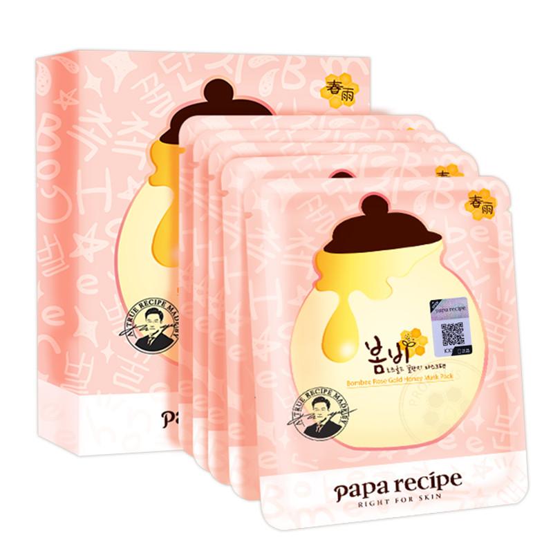 Papa recipe 玫瑰24K黄金蜂巢面膜 5片 *2件