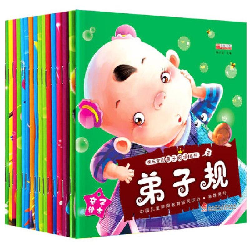 礼仪常识乖宝宝从小好习惯绘本养成系列教养丛书籍幼儿园教材大中小班