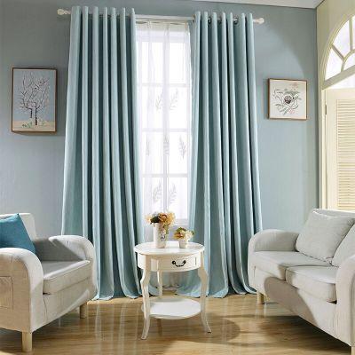 幸福派 新款窗簾成品北歐窗簾布現代簡約輕奢莫蘭迪素色遮光客廳臥室