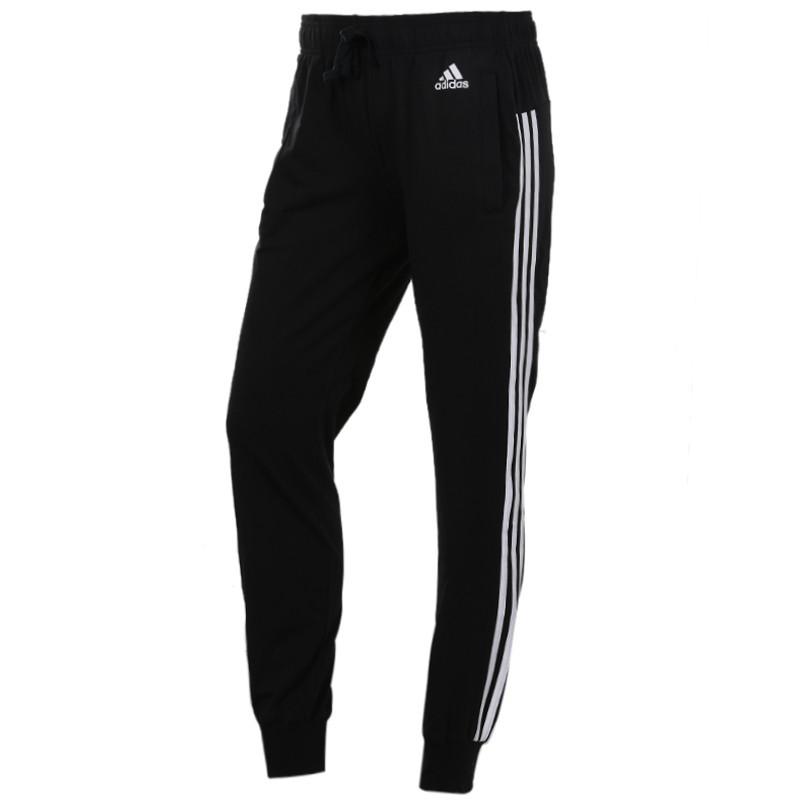 adidas 阿迪达斯运动裤女裤休闲裤收口小脚修身长裤s97117 s97113