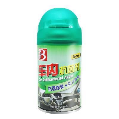 保賜利(BOTNY)車內抗菌劑除臭劑汽車凈化空氣車用去除異味消除煙味除甲醛 150ml