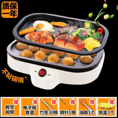 古达 章鱼小丸子机家用章鱼烧机器多功能烧烤盘鱼丸炉鸡蛋仔机 白色款