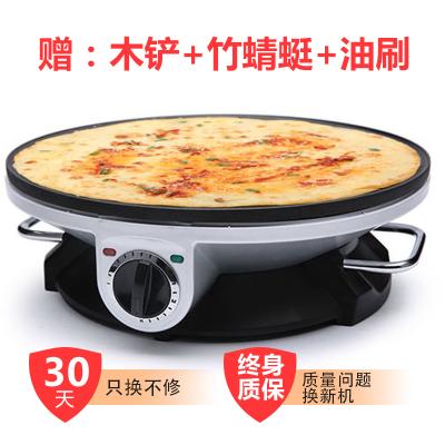 納麗雅 家用煎餅果子機器煎餅鏊子可麗餅鍋攤雞蛋餅機攤煎餅工具雜糧煎餅鍋