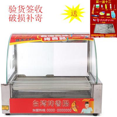 纳丽雅 商用烤肠机商用热狗机家用烤香肠机 十管带门