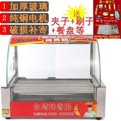 纳丽雅 烤肠机商用热狗机家用烤香肠机 七管不带门