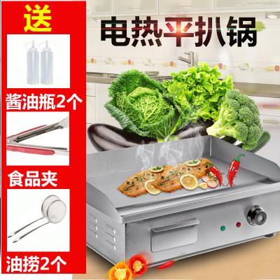 手抓饼机器电扒炉商用电煎炉燃气铁板烧铁板鱿鱼设备烤冷面 电热818