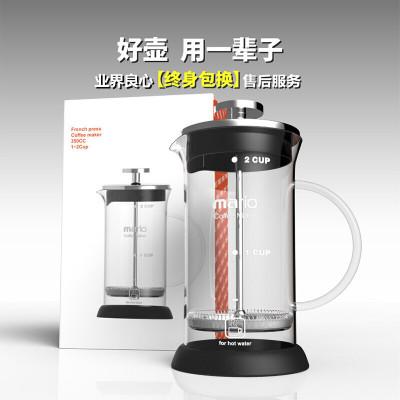 纳丽雅咖啡过滤器手冲咖啡壶不锈钢法式咖啡滤压壶耐热冲茶器过滤杯