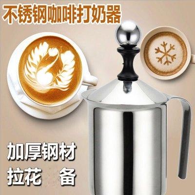 纳丽雅 咖啡手动打奶泡器奶泡机拉花杯奶泡杯 打泡器 400ml
