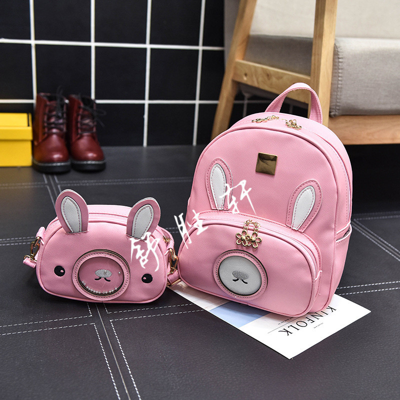 韩版可爱女童背包时尚公主兔子旅游双肩包小女孩幼儿园宝宝书包潮