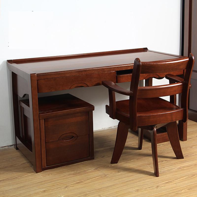 淮木(huaimu)胡桃木四门书柜组合办公家具胡桃木办公桌书房家具书桌