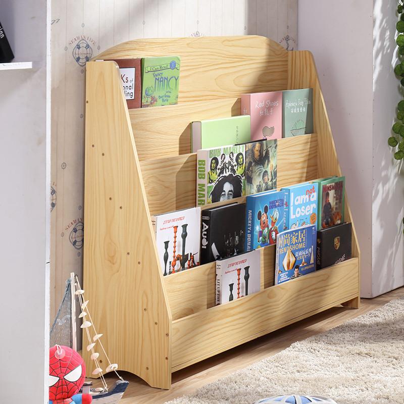 淮木(huaimu)儿童书架儿童绘本架简易书报架学生幼儿园图书柜展示架原