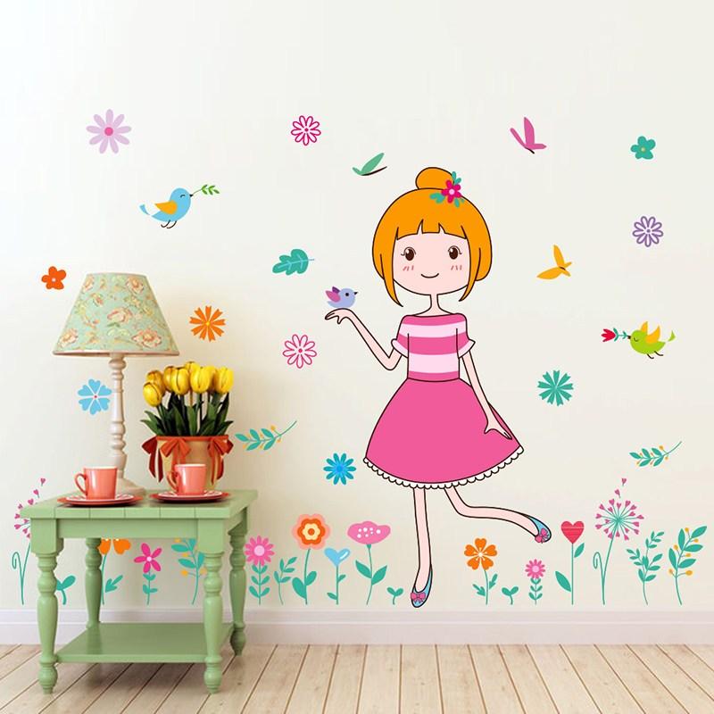 自粘墙贴纸贴画幼儿园儿童房女生宿舍布置墙上装饰品花朵公主贴画