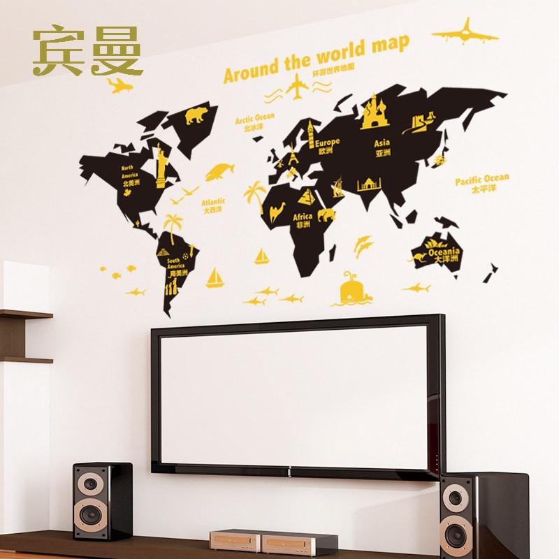 公司企业文化装饰学校教室世界地图墙贴纸办公室超大墙壁贴画定制